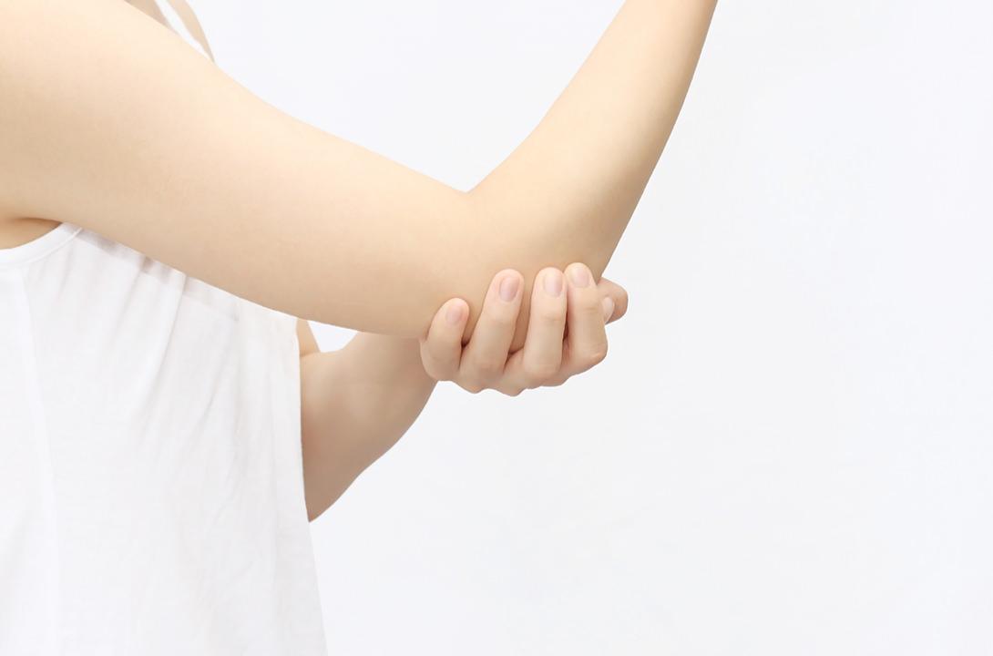 腕・手・肘が痛む